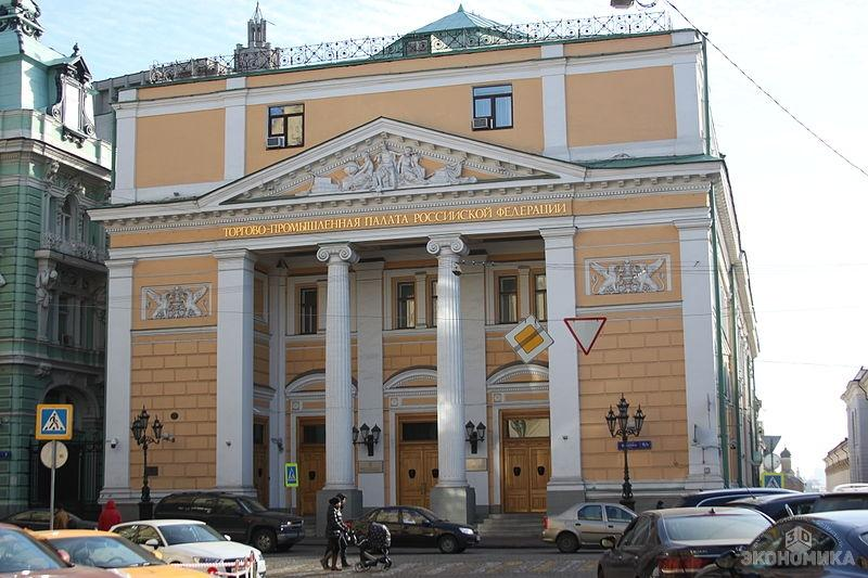 Многоэтажный дом «Санкт-Петербургская ТПП»: 1