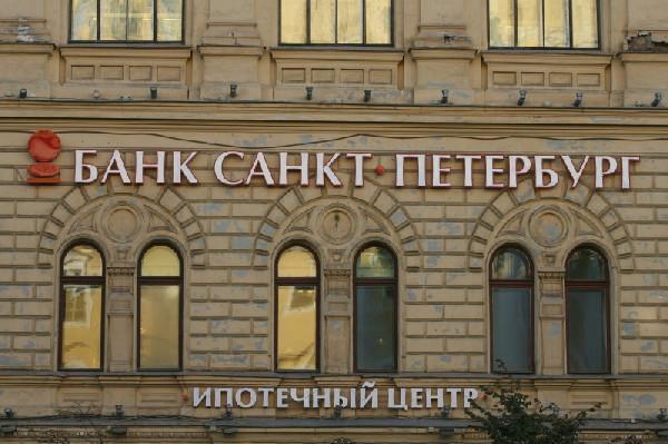 """Многоэтажное здание «Банк """"Санкт-Петербург""""»: 3"""