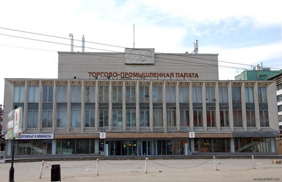 Многоэтажный дом «Санкт-Петербургская ТПП»: 3